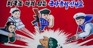 Anti-American-North-Korean-Poster-School-Propoganda1